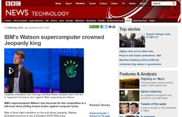 http://www.bbc.co.uk/news/technology-12491688
