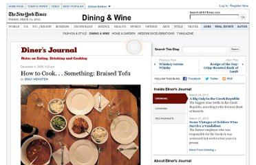 http://dinersjournal.blogs.nytimes.com/2008/12/04/how-to-cook-something-braised-tofu/