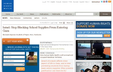http://www.hrw.org/news/2009/10/09/israel-stop-blocking-school-supplies-entering-gaza-0