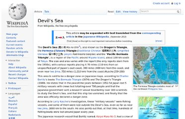 http://en.wikipedia.org/wiki/Devil%27s_Sea