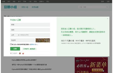 http://www.douban.com/group/topic/21206826/
