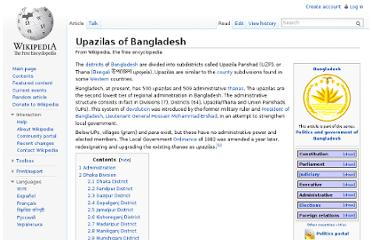http://en.wikipedia.org/wiki/Upazilas_of_Bangladesh#Barisal_District
