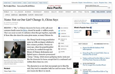 http://www.nytimes.com/2009/04/21/world/asia/21china.html?ref=asia