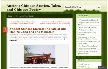 http://ancientchinesestories.com/2009/04/04/ancient-chinese-stories-the-tale-of-old-man-yu-gong-and-the-mountain/