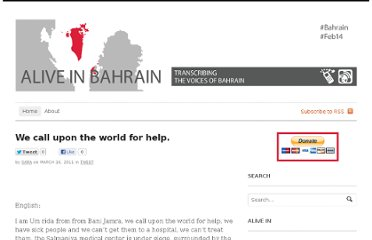 http://alive.in/bahrain/blog/2011/03/16/we-call-upon-the-world-for-help/