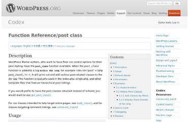 http://codex.wordpress.org/Function_Reference/post_class