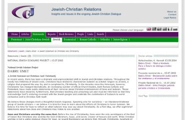 http://www.jcrelations.net/Dabru+Emet+-+A+Jewish+Statement+on+Christians+and+Christianity.2395.0.html?L=3