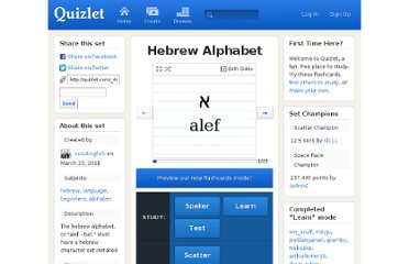 http://quizlet.com/222209/hebrew-alphabet-flash-cards/