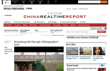 http://blogs.wsj.com/chinarealtime