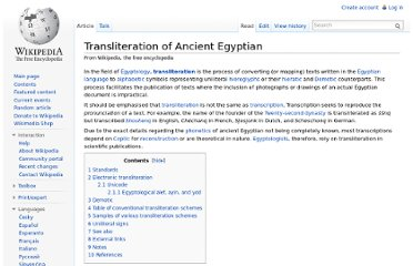 http://en.wikipedia.org/wiki/Transliteration_of_Ancient_Egyptian