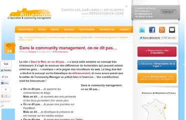 http://www.blueboat.fr/dans-le-community-management-on-ne-dit-pas