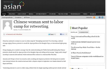 http://asiancorrespondent.com/42758/chinese-woman-sent-to-labor-camp-for-retweeting/