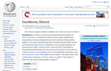 http://en.wikipedia.org/wiki/Greektown_Historic_District
