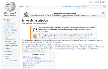 http://en.wikipedia.org/wiki/Jehoash_Inscription