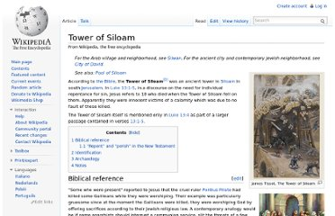 http://en.wikipedia.org/wiki/Tower_of_Siloam