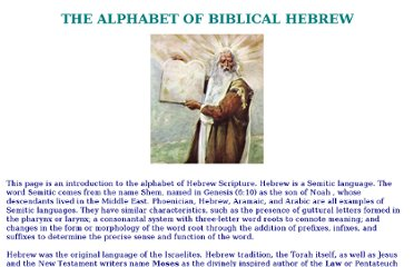 http://biblescripture.net/Hebrew.html