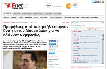 http://www.enet.gr/?i=news.el.article&id=257278