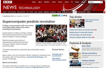 http://www.bbc.co.uk/news/technology-14841018