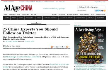 http://adage.com/china/article/special-report/25-china-experts-you-should-follow-on-twitter/137022/