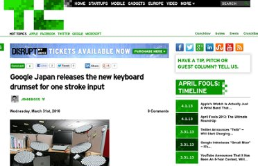 http://techcrunch.com/2010/03/31/google-japan-releases-the-new-keyboard-drumset-for-one-stroke-input/