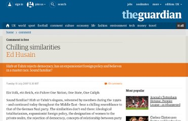 http://www.guardian.co.uk/commentisfree/2007/jul/10/chillingsimilarities