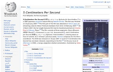 http://en.wikipedia.org/wiki/5_Centimeters_Per_Second