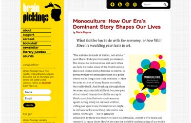 http://www.brainpickings.org/index.php/2011/09/02/monoculture-michaels/
