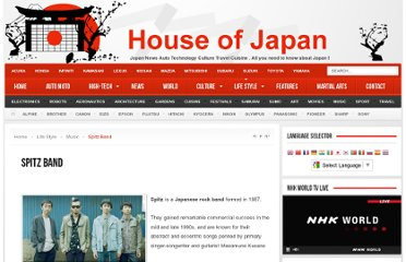 http://www.houseofjapan.com/music/spitz-band