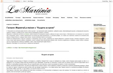 http://www.lamartinia.com/search?updated-max=2011-05-11T04:24:00-07:00