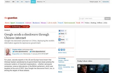 http://www.guardian.co.uk/technology/2010/jan/13/google-china-internet-shockwave
