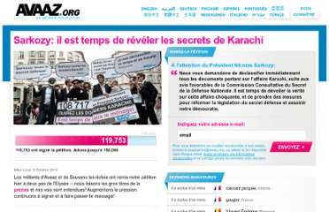 http://www.avaaz.org/fr/france_levee_du_secret_defense/