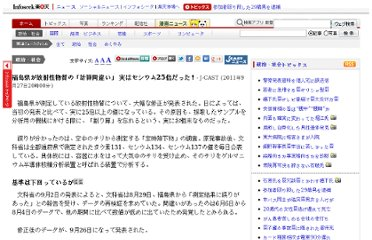 http://news.infoseek.co.jp/article/20110927jcast20112108329/