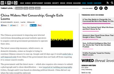 http://www.wired.com/threatlevel/2010/02/china-widens-net-censorship-google-exile-lingers/