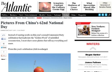 http://www.theatlantic.com/international/archive/2011/10/pictures-from-chinas-62nd-national-day/245987/