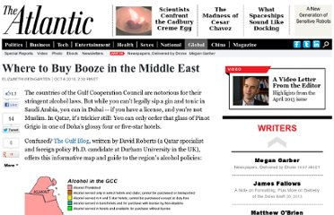 http://www.theatlantic.com/international/archive/2010/10/where-to-buy-booze-in-the-middle-east/64161/