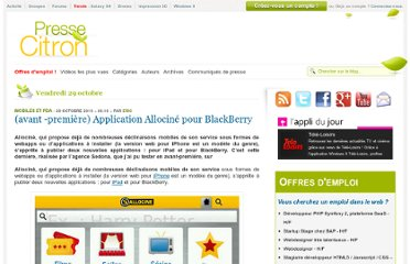 http://www.presse-citron.net/avant-premiere-application-allocine-pour-blackberry