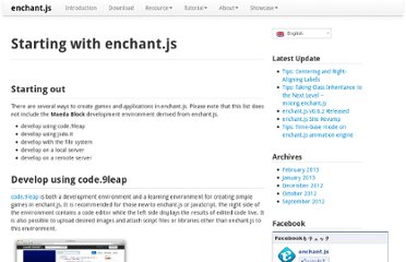 http://enchantjs.com/en/sample.html
