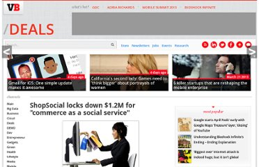 http://venturebeat.com/2011/01/13/shopsocial-locks-down-1-2m/