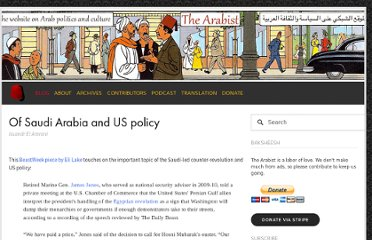 http://www.arabist.net/blog/2011/10/5/of-saudi-arabia-and-us-policy.html