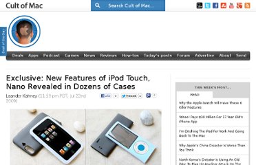 http://www.cultofmac.com/13222/exclusive-new-ipod-features-revealed-in-a-dozen-cases-from-china/