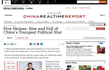 http://blogs.wsj.com/chinarealtime/2011/05/05/five-stripes-rise-and-fall-of-china%e2%80%99s-youngest-political-star/