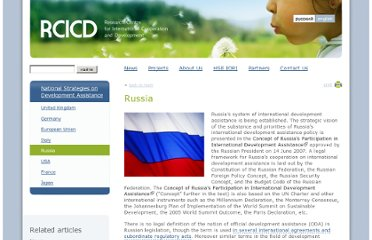 http://en.rcicd.org/national-strategies-on-development-assistance/russia/