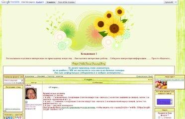 http://zaika19721.forum2x2.com/t223-topic