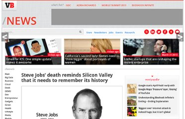 http://venturebeat.com/2011/10/09/steve-jobs-death-reminds-silicon-valley-to-remember-history/