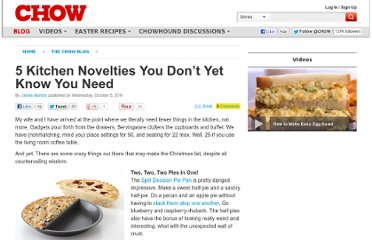 http://www.chow.com/food-news/92755/five-kitchen-novelties-you-don-t-yet-know-you-need/