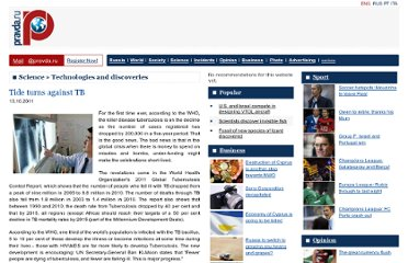 http://english.pravda.ru/science/tech/13-10-2011/119315-tide_tb-0/
