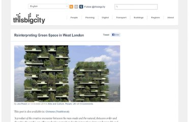 http://thisbigcity.net/reinterpreting-green-space-west-london/