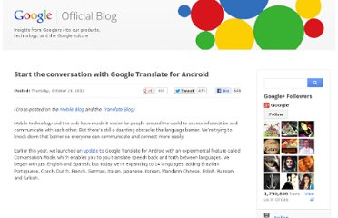 http://googleblog.blogspot.com/2011/10/start-conversation-with-google.html