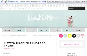 http://abeautifulmess.typepad.com/my_weblog/2011/10/how-to-transfer-a-photo-to-fabric.html