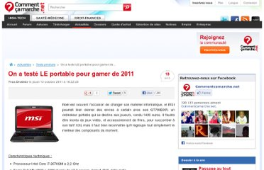 http://www.commentcamarche.net/news/5856852-on-a-teste-le-portable-pour-gamer-de-2011